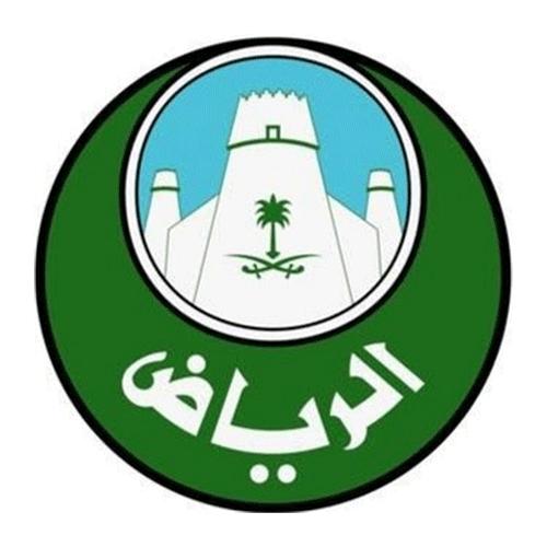 Alriyadh Municipality